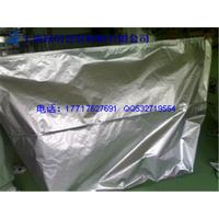 供应靖江立体铝箔袋铝塑袋