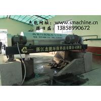 酱油厂废水处理万博manbetx官网登录LWJ450 650醋厂污泥脱水机