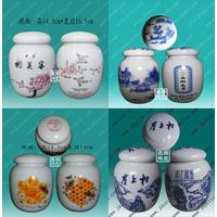 供应陶瓷蜂蜜罐 陶瓷罐图片 食品罐价格 厂家定做