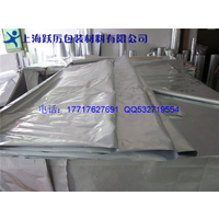 苏州食品级铝箔袋真空袋检验标准方法