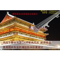 大型建筑楼宇暖光色双排30瓦景观亮化LED洗墙线条灯