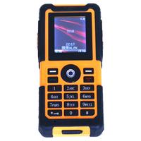 矿用本安型手机KT397S