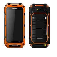 矿用本安型手机KT352S
