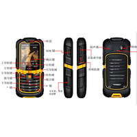 矿用本安型手机KT225S2