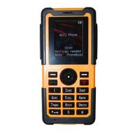 矿用本安型手机KT15S5