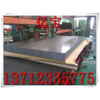DP600<em>汽车</em><em>用</em>钢板