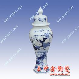 陶瓷酒瓶定做1斤陶瓷酒瓶厂家