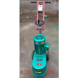 AYZ250型混凝土清渣机 混凝土地面清灰机 钢丝绳清渣机