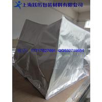 常州立体铝箔袋常州方底铝箔袋常州1.5米宽铝箔膜