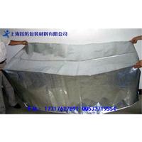金坛立体铝箔袋金坛方底铝箔袋金坛1.5米宽铝箔膜