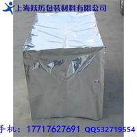 新沂立体铝箔袋新沂方底铝箔袋新沂1.5米宽铝箔膜