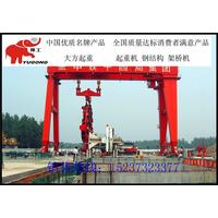 河南大方重型机械有限公司供应盾构门式起重机