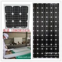 吉林太阳能电池板厂家太阳能分布式发电现货出售