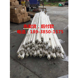 鹰潭32乘60ppr发泡保温管厂家柯宇无需定金自主生产