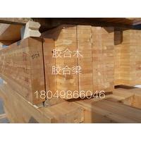 上海程佳木业木屋村牌胶合木