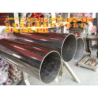 供应广大业环保304不锈钢装饰圆管89x0.9实厚