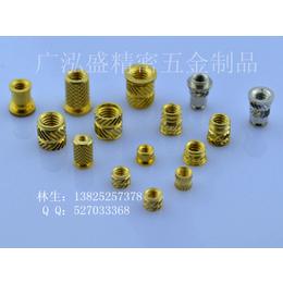M1.4塑胶件铜螺母深圳生产工厂广泓盛五金件直销