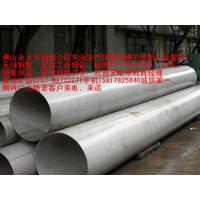 长期批发国标304材质无缝钢管114X5