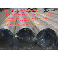 供应广州永大304材质厚壁管114x4.5实厚