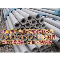 批发国标无缝304材质钢管厚度114X10