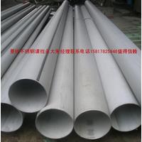 批发大量廉价无缝钢管304钢管159X5