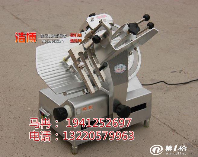 高效切片速度;大功率双电机(不需电路板)的机械传动使寿命更加保证