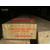 木屋村牌优质不开裂无缝胶合木胶合梁缩略图1