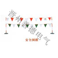 上海销售红白三角警示旗
