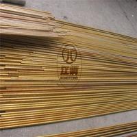 黄铜棒厂家 H68黄铜棒 国标黄铜棒 黄铜圆棒 上海黄铜棒