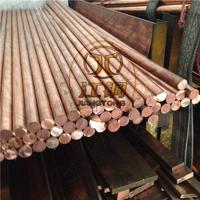 紫铜棒价格 优质紫铜棒 紫铜棒厂家 T3紫铜棒 无氧紫铜棒