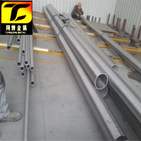 1J46专业定做高导磁板棒管型号齐全