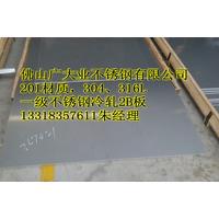广大业牌子不锈钢拉丝304钢板批发0.71x4x8