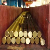 C4641黄铜棒 黄铜六角棒  锡黄铜棒 进口黄铜棒
