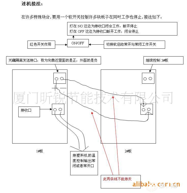 电路 电路图 电子 户型 户型图 平面图 原理图 735_761