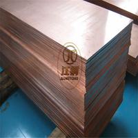 紫铜板厂家 T2紫铜板 高精紫铜板 优质紫铜板