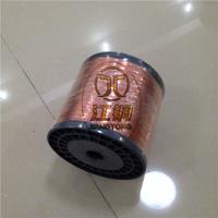 紫铜扁线价格 C1100紫铜线 进口紫铜线 紫铜丝厂家
