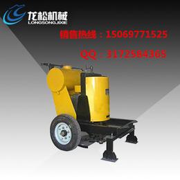 专业生产品质优良价格实惠的手推式切桩机