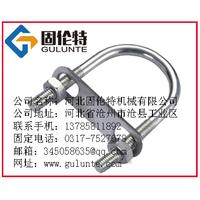 温室大棚专用u型螺栓-国标螺栓厂家