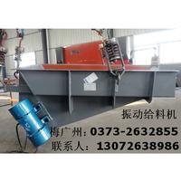 TZG-70-100振动给料机 GZG95-150振动给料机