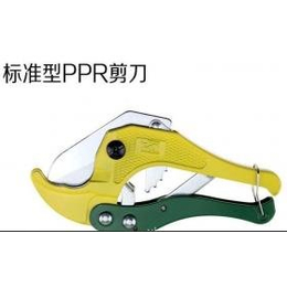 PVC管子割刀PPR剪刀铝塑管剪刀 水管安装联塑管复合管切割刀
