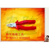 安防牌绝缘克丝钳工具销售6-8寸齐全规格