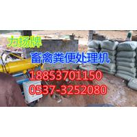 中国养殖鸭粪挤干机已进入高成本时代