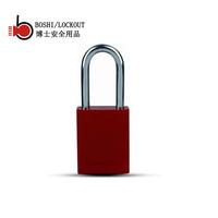 工业工程塑料耐腐蚀铝制挂锁上锁挂牌logo安全锁具铝制挂锁