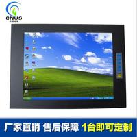 15寸铝面板工业触摸显示器 工业自动化液晶显示配套万博manbetx官网登录