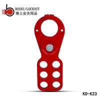 BD-K23六连搭扣锁钢制锁勾经济型钢制钳口搭扣锁安全搭扣