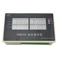 工业级HART转RS232综合数据显示仪