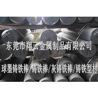 江苏GG20耐高温灰铸铁棒