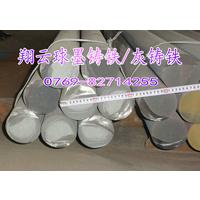 四川F14101高韧性子灰铸铁棒
