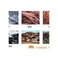 白泥废品回收公司 收购废不锈钢 废马达 废电缆线 废铝合金