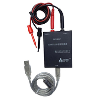 HART Modem HART-USB调制解调器HART猫